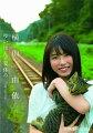 【ポスター無し】「ゆいはんの夏休み」〜京都いろどり日記〜【初回仕様限定盤】【Blu-ray】