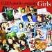 ������̵����GIZA studio presents -Girls-��2CD) [ (V.A.) ]