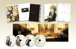 ピアノの森 Blu-ray BOX II【Blu-ray】 [ <strong>斉藤壮馬</strong> ]