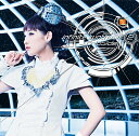 infinite synthesis 2 [ fripSide ]