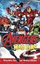 Marvel's Avengers Mad Libs MAD LIBS MARVELS AVENGERS MAD (Mad Libs)