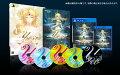 この世の果てで恋を唄う少女YU-NO 限定版 PS Vita版