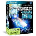 BOOT革命/USB Ver.5 Standard アカデミック版