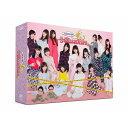 AKB48の今夜はお泊まりッ DVD-BOX【初回生産限定】 [ AKB48 ]