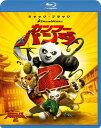 カンフー・パンダ2【Blu-ray】 [ ジャック・ブラック ]