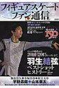 2015年 8月期 ぼやき用ページ(8/31最終更新)