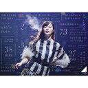 乃木坂46 3rd YEAR BIRTHDAY LIVE【完全生産限定盤】【Blu-ray】 [ 乃木坂46 ]