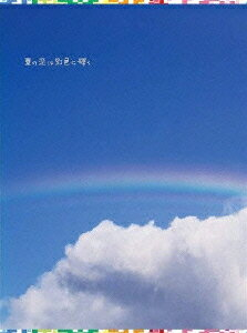 �Ƥ������˵��� DVD-BOX