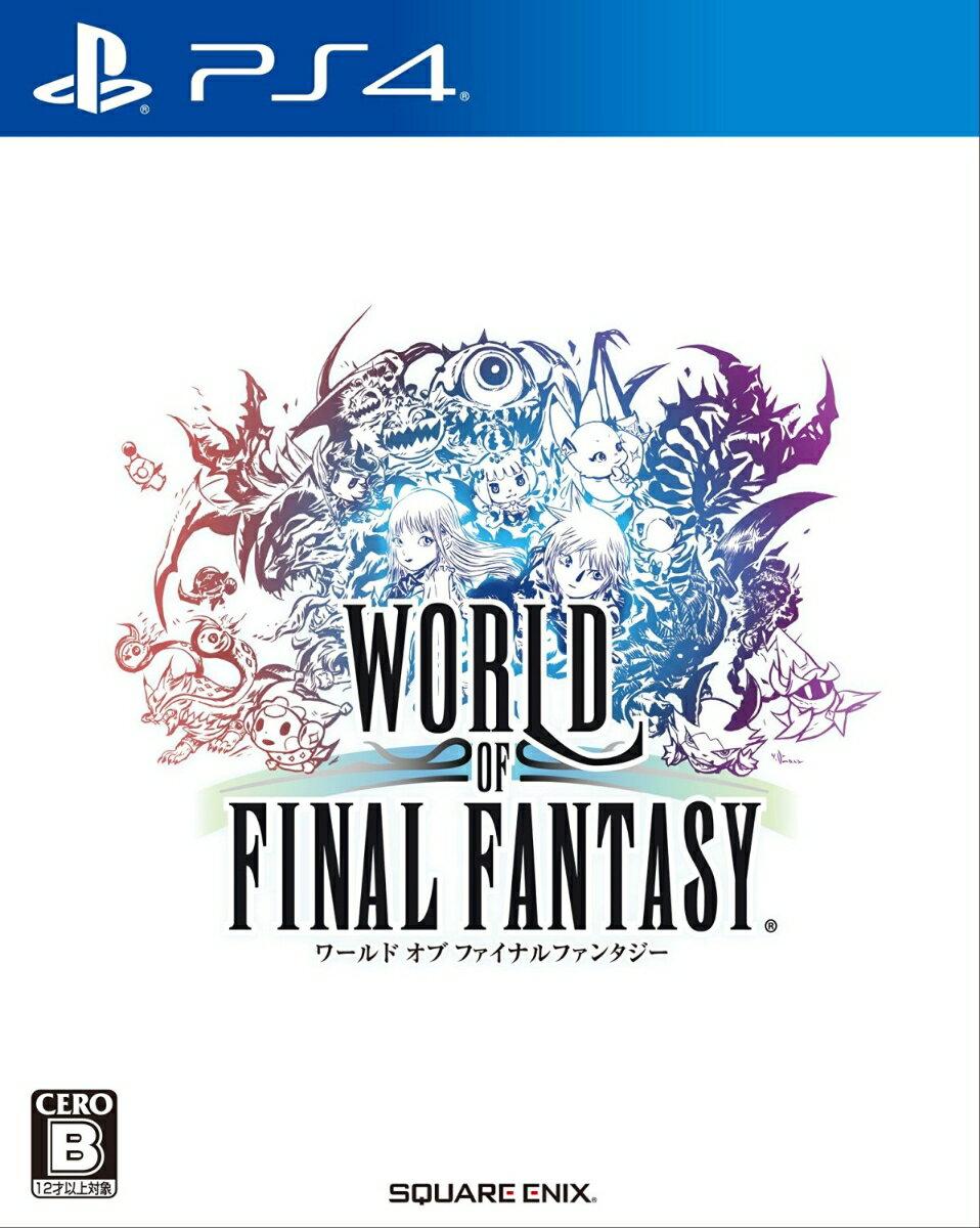 【予約】ワールド オブ ファイナルファンタジー PS4版