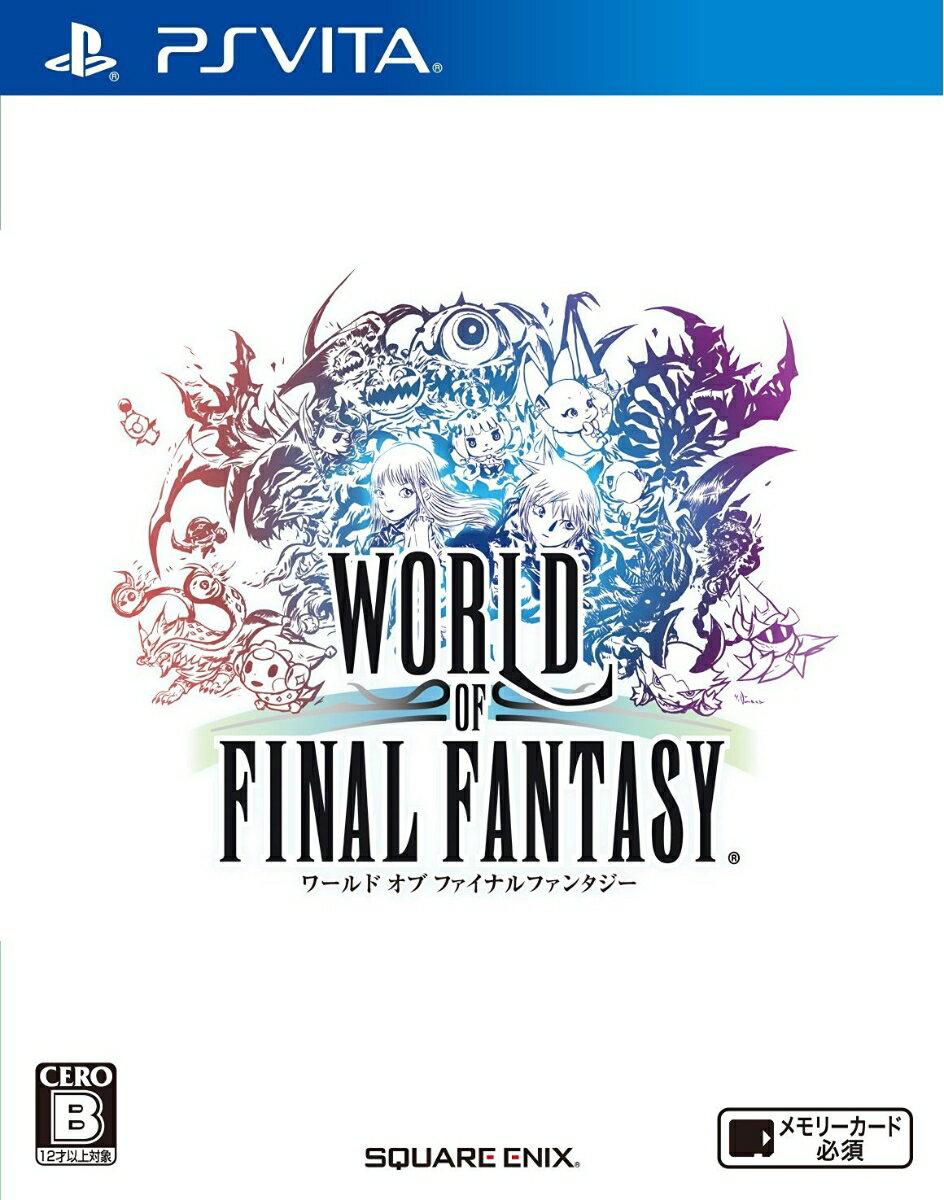 【予約】ワールド オブ ファイナルファンタジー PS Vita版