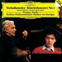 チャイコフスキー:ピアノ協奏曲第1番/スクリャービン:4つの小品/練習曲作品42の5 [ キーシン