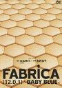 【送料無料】FABRICA[12.0.1]-BABY BLUE- [ 石原竜也 ]