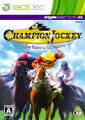 Champion Jockey : Gallop Racer & G1 Jockey Xbox360版