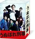 うぬぼれ刑事 DVD-BOX [ 長瀬智也 ]