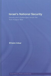 Israel��s_National_Security��_Is