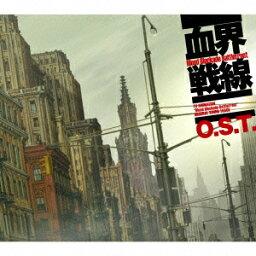 TVアニメ『<strong>血界戦線</strong>』オリジナル・サウンドトラック [ 岩崎太整 ]