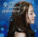my Classics selection [ 平原綾香 ]...