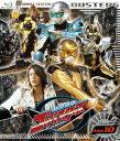 スーパー戦隊シリーズ::特命戦隊ゴーバスターズ Vol.10【Blu-ray】 [ 鈴木勝大 ]