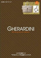 GHERARDINI 2012 Spring/Summer Collection