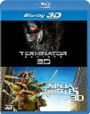 ターミネーター:新起動/ジェニシス&ミュータント・タートルズ 3D ベストバリューBlu-rayセット【Blu-ray】 [ アーノルド・シュワルツェネッガー ]