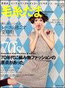 【送料無料】毛糸だま(no.150)