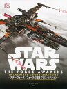【謝恩価格本】STAR WARS THE FORCE AWA...