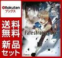 Fate/strange Fake 4冊セット