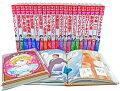 学習漫画 世界の伝記NEXT 全23巻セット