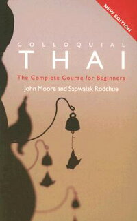 Colloquial_Thai��_The_Complete