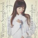 Winter Songbook [ 平原綾香 ]
