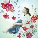 シチヌウムイデ [ 宮良牧子 ] - 楽天ブックス