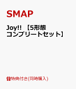 1:Joy!! 5(5 web) [ SMAP ]