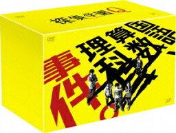 探偵学園Q DVD-BOX[7枚組] [ <strong>神木隆之介</strong> ]