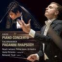 グリーグ:ピアノ協奏曲 イ短調 /ラフマニノフ:パガニーニの主題による狂詩曲 [ 辻井伸