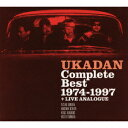 Complete Best 1974-1997 + LIVE アナログ(2CD+DVD) [ 憂歌団
