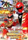 スーパー戦隊シリーズ::ゴーカイジャー ゴセイジャー スーパー戦隊199ヒーロー大決戦 [ 小澤亮太 ]