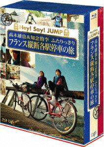 J''J Hey! Say! JUMP ����ͺ�����ǰ���� �դ���ä��ꡡ�ե���� �Ʊ���֤�ι��Blu-ray BOX-�ǥ��쥯���������åȡ����ǥ������Blu-ray��