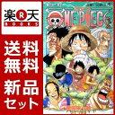 ONE PIECE(ワンピース) 1-60巻セット (ジャンプ・コミックス) [ 尾田栄一郎 ]