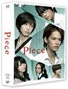 Piece Blu-ray BOX ���ؔŁyBlu-ray�z [ ���R�D�n ]