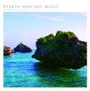 RYUKYU HEALING MUSIC::MIYAKO ambient [ DJ SASA ]