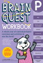 BRAIN QUEST PRE-K WORKBOOK(WITH STICKER) [ LIANE ONISH ]