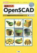 ������Open��SCAD
