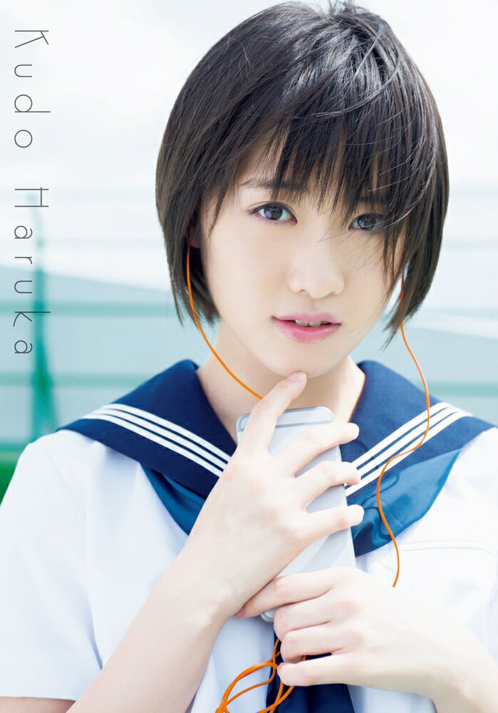 http://thumbnail.image.rakuten.co.jp/@0_mall/book/cabinet/9613/9784847049613.jpg