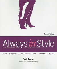 Always_in_Style