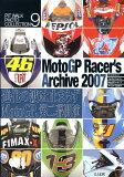 摩托车大奖赛 - - 莱斯 - 技术支持 - Zua - Kaivu(2007)[Moto GPレーサーズアーカイヴ(2007)]