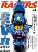 RACERS��vol��40��