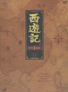 西遊記 DVD-BOX 1 [4枚組] [ 堺正章 ]...:book:11888867