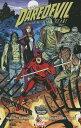 Daredevil, Volume 7 DAREDEVIL V07 [ Mark Waid ]
