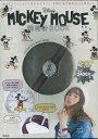 Disney Mickey Mouse腕時計BOOK ([バラエティ])