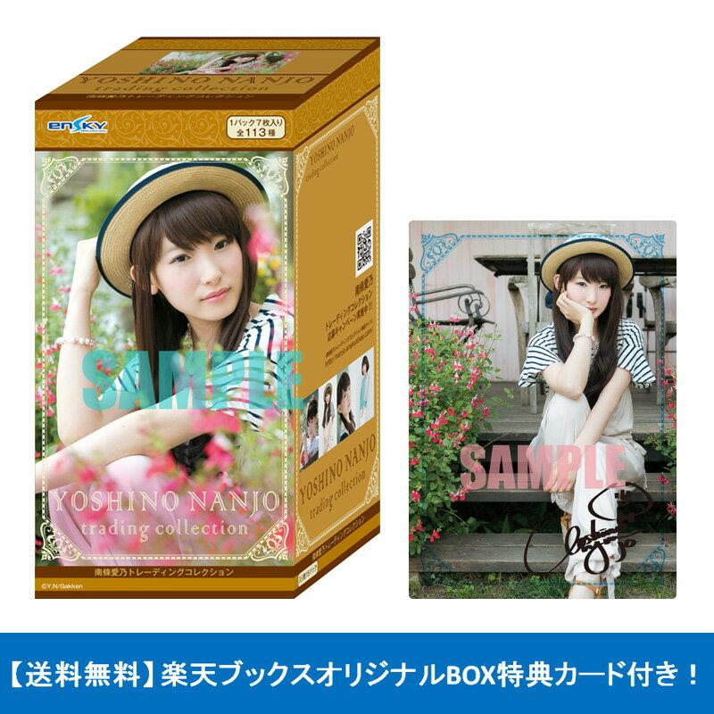 【予約】南條愛乃 トレーディングコレクション (1BOX 15パック入り)